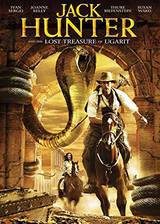 Movie Jack Hunter and the Lost Treasure of Ugarit