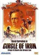 Movie Circle of Iron