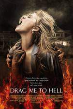 Movie Drag Me to Hell