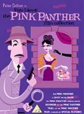 Movie The Pink Panther Strikes Again