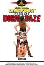 Movie National Lampoon Presents Dorm Daze