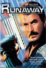 Movie Runaway