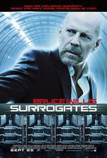 Movie Surrogates