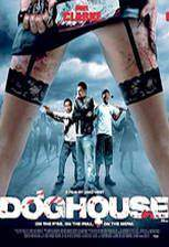Movie Doghouse