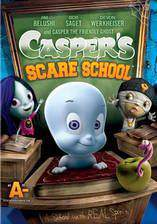 Movie Casper's Scare School