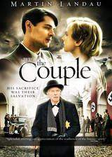 Movie The Aryan Couple
