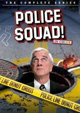 Movie Police Squad!