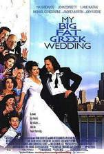 Movie My Big Fat Greek Wedding