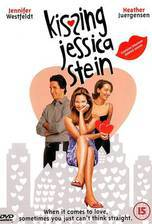 Movie Kissing Jessica Stein
