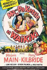 Movie Ma and Pa Kettle at Waikiki