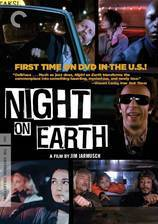 Movie Night on Earth