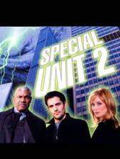 Movie Special Unit 2