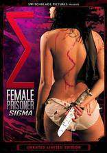 Movie Female Prisoner Sigma