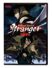 Movie Sword of the Stranger