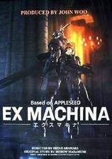 Movie Appleseed Saga: Ex Machina