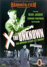 Movie X: The Unknown
