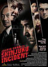 Movie Shinjuku Incident