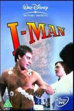 Movie I-Man