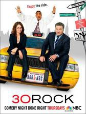 Movie 30 Rock