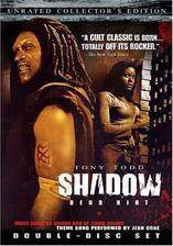 Movie Shadow: Dead Riot