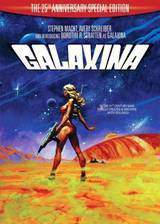 Movie Galaxina