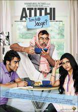 Movie Atithi Tum Kab Jaoge