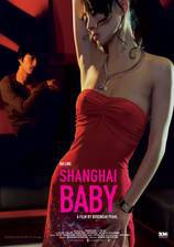 Movie Shanghai Baby