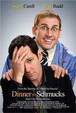 Movie Dinner for Schmucks