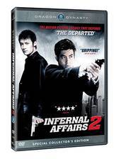 Movie Infernal Affairs 2
