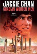 Movie Shaolin Wooden Men