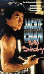 Movie Jackie Chan: My Story