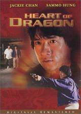 Movie Heart of Dragon