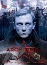 Movie Archangel