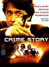 Movie Crime Story