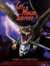 Movie Cry of the Winged Serpent