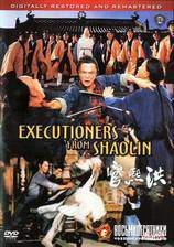 Movie Executioners from Shaolin
