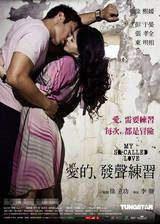 Movie My So-called Love