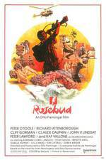 Movie Rosebud