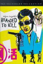 Movie Branded to Kill