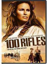 Movie 100 Rifles