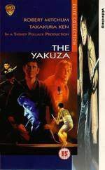 Movie The Yakuza