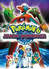 Movie Pokemon 6: Jirachi - Wish Maker