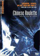 Movie Chinese Roulette