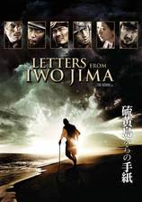 Movie Letters from Iwo Jima