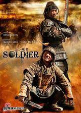 Movie Little Big Soldier