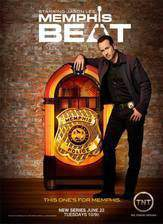 Movie Memphis Beat