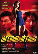 Movie Infernal Affairs