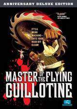 Movie Master of the Flying Guillotine