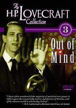 Movie Out of Mind: The Stories of H.P. Lovecraft
