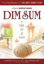 Movie Dim Sum: A Little Bit of Heart
